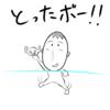 ぴかむら流水泳術 Part6.立ち泳ぎ