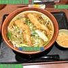 🚩外食日記(671)    宮崎ランチ   「武蔵野天ぷら道場」★11より、【えび天そば】‼️