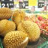 北京のスーパーマーケットに行ってみた