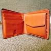 【レビュー】prare(プレリー)の財布を2年間愛用した感想