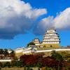 【一眼レフ】姫路城が見たかったから関西に行ってきた!(1日目・2日目)