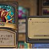【カード個別評価】昏倒の運用について