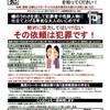 こんな出勤&塾生(平成30年6月6日)