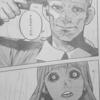 【東京喰種:re】149話のネタバレで嘉納の死亡が判明!ヒデが言った「保険」の正体は貴未!