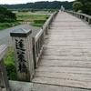 世界で一番長い木の橋