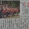 信州軍 2 - 0 遠州軍