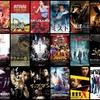 最近観た映画を30本まとめておすすめしたりしなかったり