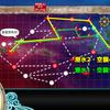 【艦これ日記】春イベ2019 E2 甲 戦力ゲージ攻略編!【九州南部/南西諸島沖】