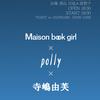2017/2/28 Maison book girl @ 青山 月見ル君想フ セットリスト