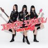 女子高生バンドDROP DOLLS(ドロップドールズ)のメンバーの年齢や学校などプロフィールは?おすすめ曲は?