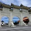 台湾0泊旅行記(2)羽田~桃園国際空港~台北中心街