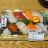 今日の食べ物 朝食に寿司