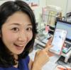 桑子真帆アナウンサー出演番組情報(7月17日~7月24日)