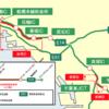 NEXCO東日本 E14 京葉道路の付加車線の運用開始