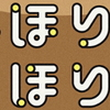 ねほりんぱほりん 1/10 感想まとめ
