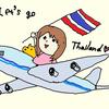 海外旅行に行きタイよ!!!LCCで日本出国、初上陸タイランド