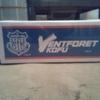 【VFK】はくばくの『VF甲府応援ドリームBOX』を買ってきたのと今日は開幕戦でした
