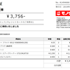【CBX250RSレストア計画3】とりあえず購入したものetc...