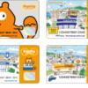 Apple PayでPontaカードを使って支払う方法【スマホ、pc、iPhone、android、ポイント獲得方法】