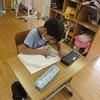 やまびこ:学習の様子