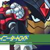 【プレイ日記】ロックマンX6 その⑤「タートロイド・メタルシャーク」