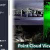 Point Cloud Viewer and Tools ポイントクラウドデータをUnity上で表示するツール