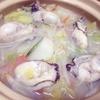 冷凍の牡蠣を1キロ買ったらひとり鍋生活がはかどって仕方ない!