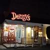 ご報告:2/14(金) | #ひきこもりカフェ・深夜のマクドで集って、翌日もぶらぶら過ごす