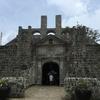 【セブ旅】人の歴史は戦いと共に。サンペドロ要塞