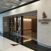 香港空港のラウンジ Star AllianceとPriority Pass限定