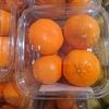 冬が旬? あまい甘いおいしいみかん 美味しい食感のみかん?見た目はみかん中身はオレンジ「手で皮がむけるオレンジ」