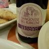 イタリアの街-ボローニャ ワイン