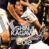 日本×ヨルダン(ワールドカップ・ブラジル大会アジア最終予選)