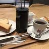 みなとみらいの穴場カフェをご紹介します!休日午後でも座れる可能性が高い!