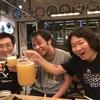 Rails / OSS パッチ会 2018年10月のお知らせ