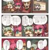 FGO×チキンラーメンコラボ決定 ひよこちゃん大勝利!