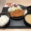 ワンコインランチ(ロースかつ定食)