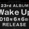 『Wake Up』発売日