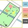 京都市内の公園を巡るシリーズ。14