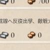 艦これ・「潜水艦隊」出撃せよ!