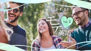 「あざとい」は英語でなんて言う?日本×ネイティブの4人で徹底討論!