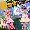 SKE48「1!2!3!4!ヨロシク!勝負は、これからだ!」DVDは昼夜公演収録の3枚組