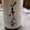 純米吟醸「花の香」菊花