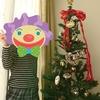 クリスマスを楽しむ飾りつけ!