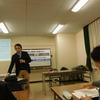 29日、外国人労働者問題学習会。坂本恵福大教授が講演。