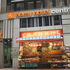 【香港 上環】ホーミーホテルセントラル宿泊記|Homy Hotel Central