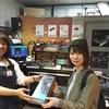【HOTLINEモニターキャンペーン】プリメケロン 阿部 さとみさんがゼンハイザーマイクe-845Sのモニターに!