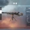 【BF1】従軍星章への道〜M1909 Benet-Mercie(望遠)援護兵編〜【武器解説】