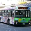 ふたご姫バスの旅