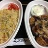 炒飯とたこ焼きを食べる。 (@ 自遊空間 巣鴨駅前店 in 豊島区, 東京都)